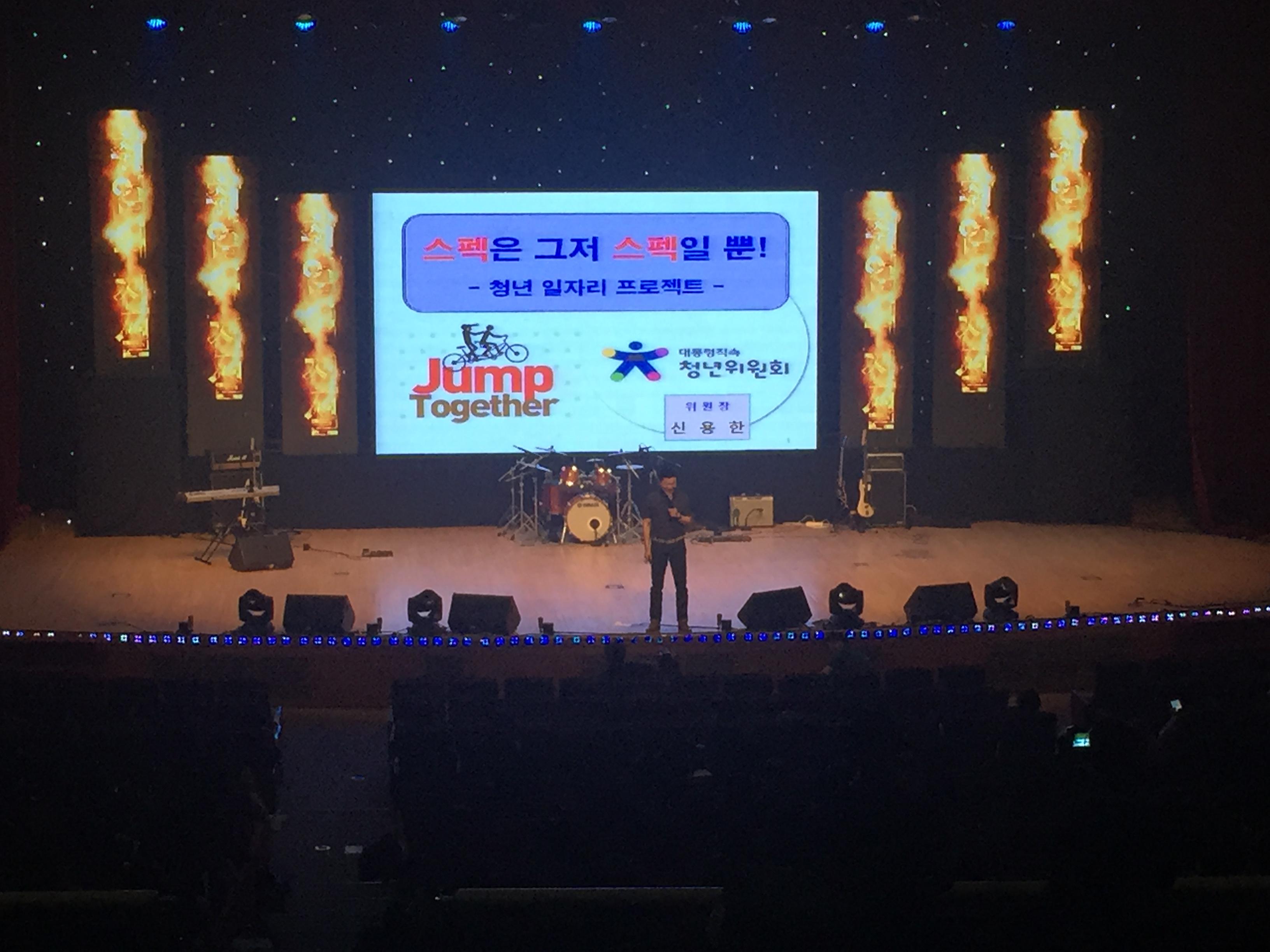 20150617 한국경제tv.JPG